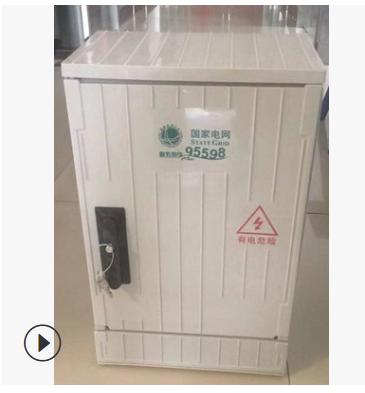 SMC电缆分支箱 耐腐蚀/防爆/防雨/阻燃 厂家直销