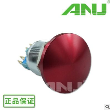 ANU安纽/22mm金属开关按钮蘑菇头金属按钮自锁型自复位不锈钢开关