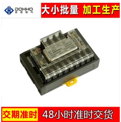 厂家直销特价滤波保险端子台,出售优质耐用滤波保险端子台