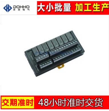 继电器模块厂家特价直销,出售优质耐用MRA1080/MRA1080-P继电器模