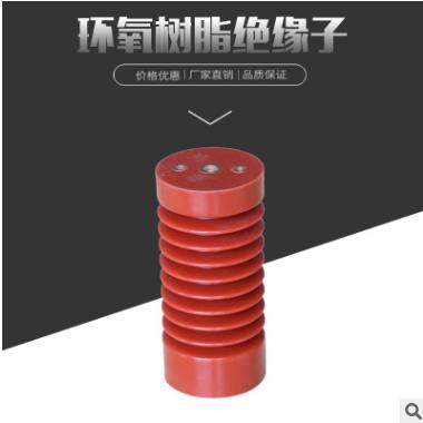 厂家专业批发 高压绝缘子 复合式绝缘子 防雷针式树脂绝缘子供应