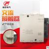 厂家直销交流接触器CJX2-F185纯铜线圈220V三相接触器PC阻燃外壳