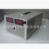 可调电源 供应48V180A9000W大功率可调直流稳压开关电源