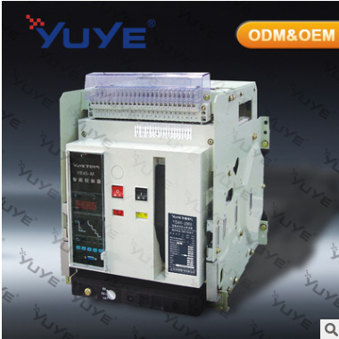 宇煌电气 YEW1-2000万能式断路器3P 4P 抽屉式 固定式 专业贴牌