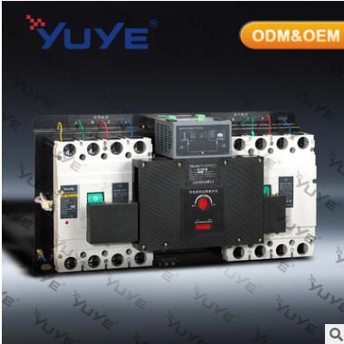 宇煌电气 CB级YEQ2C系列双电源自动转换开关 专业贴牌