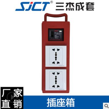 厂家直销 临时开关箱移动工业插座电源漏电组装电箱便携工地箱