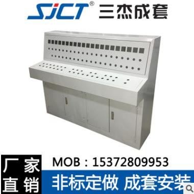 定制低压成套动作特性测试台校验台综合新能检测设备校验台