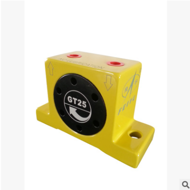 GT25气动振动器 GT25料仓振动器