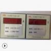 许继XJ92-FZB-22/11直流电压表电压变送器