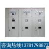 河南铧德厂家批发固定式金属封闭开关柜TBBZ高压无功自动补偿柜