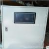 专业加工制造电厂用PLC吹扫电气阀箱