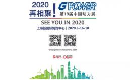 中国动力展|展后报告发布,一分钟带您了解展览详情!