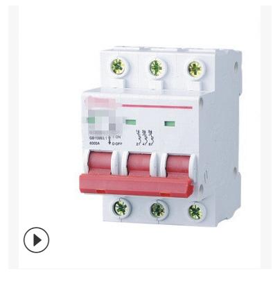温州博吉厂家直销空开断路器漏电保护器高分断小型断路器