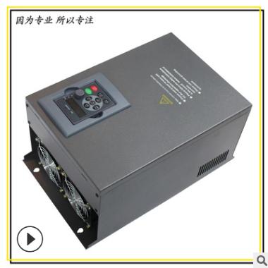 创铭电气变频器22-45KW通用型矢量智能调速变频器 电机调速启动器