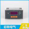 QT194U-4X1 单相数显交流智能电压数显仪表 LED数码显示电压表