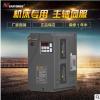 厂家直销 异步主轴伺服电机驱动 易驱GT620机床专用主轴伺服驱动