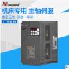 机床专用主轴伺服 易驱GT620高性能伺服驱动器 2.2kw-7.5kw 380v