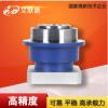 厂家直销伺服行星减速机精密伺服中空旋转平台蜗轮蜗杆齿轮减速机