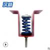 v型吊式阻尼弹簧减震器 批发风机空调管道吊架减振器减震吊钩50kg
