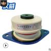 批发zd型阻尼弹簧减震器座式国标弹簧减振器 风机空调水泵减震器