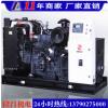 静音发电机组100KW上柴发电机组价格,惠州100KW发电机现货供应