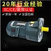 生产供应齿轮减速机 GF32-1500W-30S 荣邦精密齿轮减速机