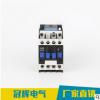 CJX2-1210交流接触器