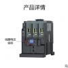 正泰昆仑NXC系列 新品上市 厂家直销 交流接触器 CJX2升级版
