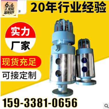 吸湿器批发 各型号变压器电子吸湿器 配电硅胶变压器呼吸器