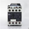 专业生产直流接触器CJX2-25004Z/25008Z保质期18个月24V~400V