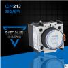 交流接触器空气延时头 CJX2附件SK4-22 0.1s-30S(控制继电器模块)