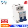 微小型断路器空气开关生产厂家DZ47-63/2P