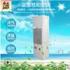 宣墨定制版12000W机柜空调 大型服务器网络柜空调 配电柜空调设备