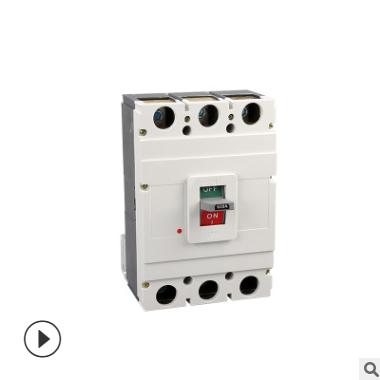 漏电保护开关家用 塑料外壳断路器SFM1 小型断路器空气开关批发