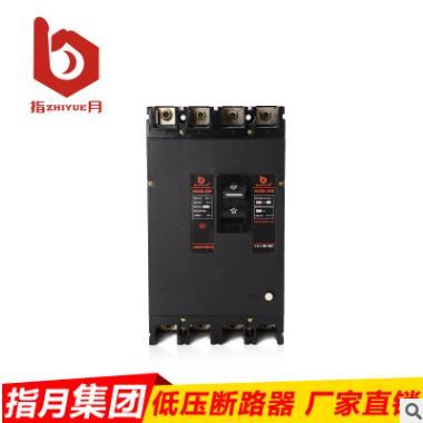 指月 DZ20-630/430 漏电开关 塑壳式漏电断路器 4P漏电保护器