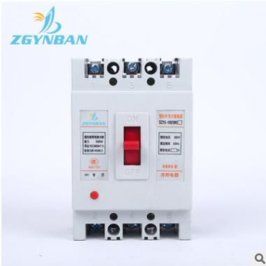 厂家直销塑壳式空气断路器DZ15LE-100/390空气开关3P空开保护