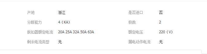 QQ截图20190606151027