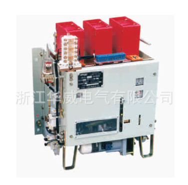 DW15-4000A热电磁式框架万能式断路器、万能断路器
