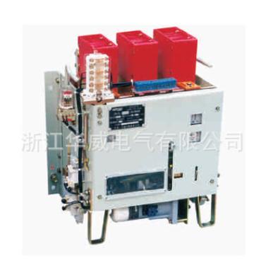 DW15-400A热电磁式框架万能式断路器、万能断路器