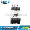 华表电气专业批发 切换电容接触器CJ19-115 交流接触器组 供应