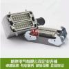重载连接器 HDC-HA-032M F 防水矩形航空插头 32芯热流道接插件
