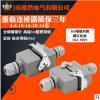 矩形重载连接器 HE-4 6 10 16 24 32 48芯工业防水热流道航空插头