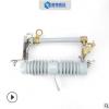 10KV高压跌落式熔断器RW12-15/200A户外陶瓷柱上高压令克开关12KV