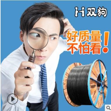 上海双狗厂家直销国标普通型敷设用电力输送用途 10平方五芯电缆