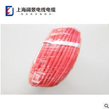 厂家直销 硅橡胶高温屏蔽电力电缆YGCP3*2.5平方3芯高温线