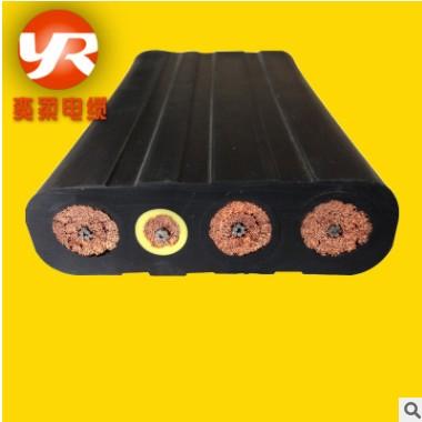 行车扁电缆,0.75 7芯柔性柔性多芯带钢丝丁晴扁电缆行车电缆电线