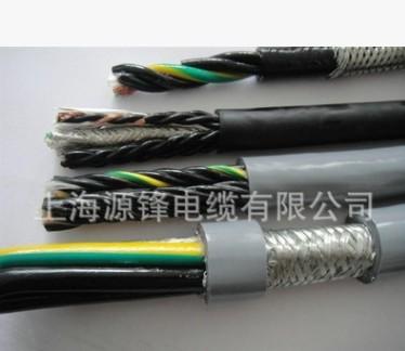 拖链电缆厂家优质供应耐弯曲柔性拖链电缆34*0.75平方