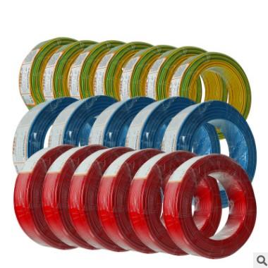 电力电缆加工定制 铜芯聚氯乙烯绝缘无护套电线 BV 6平方毫米