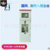 KYN28A-12铠装中置式交流金属封闭开关设备 高压配电柜高压开关柜