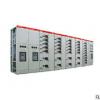 厂家供应GCK抽屉柜MNS低压配电柜GCS低压抽出式开关柜成套设备
